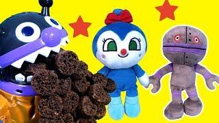 アンパンマン おもちゃ がぶがぶバイキン城とフェイスランチ皿⭐だだんだんにアンパンマンの仲間が食べられちゃう!コキンちゃんがチョコレートを作って食べさせるよ❤️子供向け アニメ thumbnail