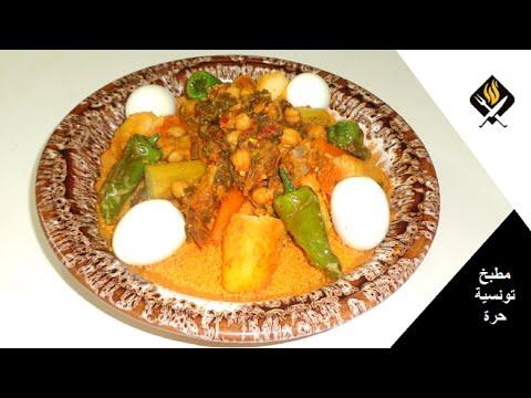 كسكسي-تونسي-بالقديد---couscous-tunisien-au-kadid
