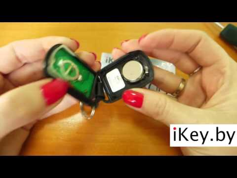 как заменить батарейку в ключе киа соренто видео