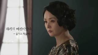 Video Nameless Woman 이름없는여자   Drama Korea 2017 Trailer download MP3, 3GP, MP4, WEBM, AVI, FLV November 2019