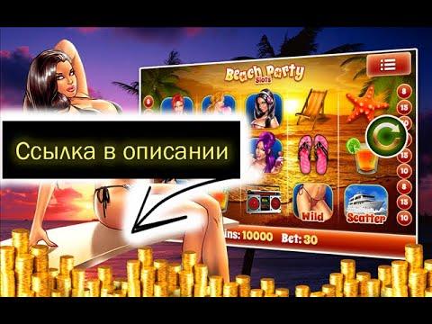 Казино фараон ссылка казино на гривны