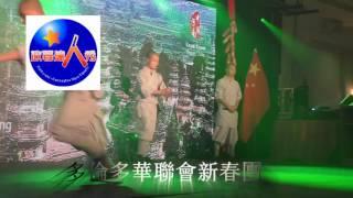 少林武術, 20160228