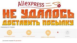 видео SF eparcel: SF eparcel отслеживание посылок, доставка SF eparcel с Алиэкспресс в Беларусь и Украину