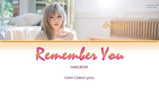 Lee gaeun (이가은) – remember you (기억할게) (color coded lyrics han/rom)