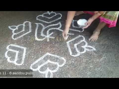 HOW TO MAKE PULLI KOLAM |