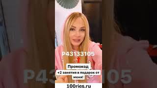 Дарья Пынзарь Инстаграм Сторис 03 января 2020