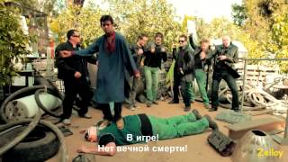The Guild - Game on ( rus sub )