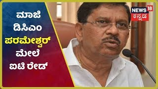 30 Mints 30 News | Kannada Top 30 Headlines Of The Day | October 10, 2019