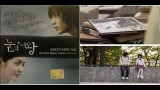 The Snow Queen OST     눈의 여왕 (Love Theme)    눈의 여왕 OST
