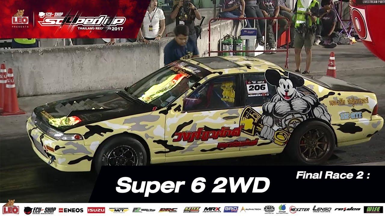 FINAL DAY1 : Super 6 2WD RUN2 9-DEC-2017