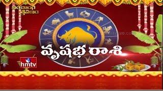 2017taurus-horoscope-ugadi-panchanga-sravanam-hmtv