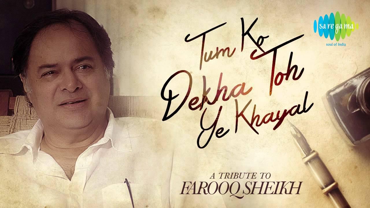 farooq sheikh movies list