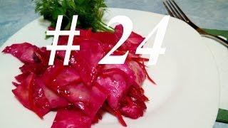 КАПУСТА ПО КОРЕЙСКИ (РЕЦЕПТ) \ Рецепт корейской капусты \ Как приготовить капусту по корейски