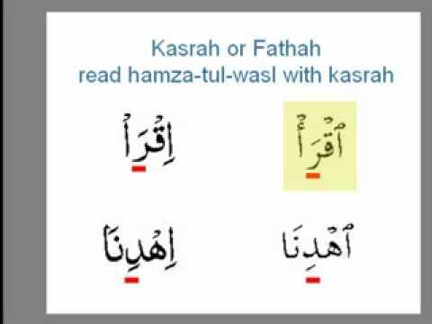 Download Video Murakkab e Jari - Arabic Lesson - Download 3GP - MP4
