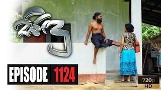 Sidu | Episode 1124 02nd December 2020 Thumbnail