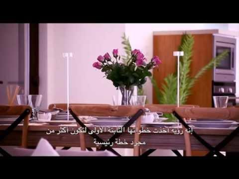 Diyar Al Muharraq - A Unique Vision
