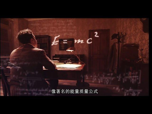 愛因斯坦的世界