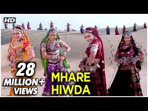 Mhare Hiwda (HD) | Hum Saath Saath Hain Video Songs | Bollywood Hindi Songs