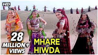 Download Mhare Hiwda (HD) | Hum Saath Saath Hain  Songs | Bollywood Hindi Songs MP3 song and Music Video