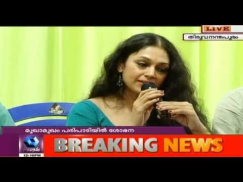 LIVE: Actor Shobana Speaks at Thiruvananthapuram Press Club on Soorya Festival