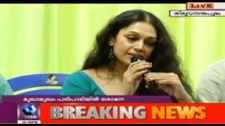 LIVE: Actor Shobana Speaks at Thiruvananthapuram Press Club on Soorya Festival