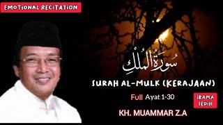 Emotional Recitation Surah Al Mulk سُورَة الملك Kh Muammar Za
