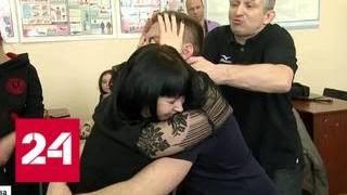 Смотреть видео Московских бортпроводников научат приемам самбо - Россия 24 онлайн