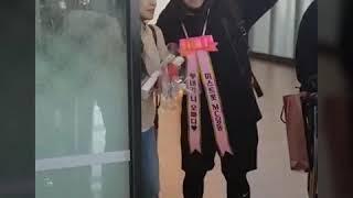 MC딩동과 미스트롯 미국공연 출국, 입국영상 /  mc…