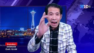 🔴25/05 Quốc Hội Việt Nam Là Cơ Quan Quyền Lực Nhất Hay Hay Là Nơi Xả Stress Cho Dân ?