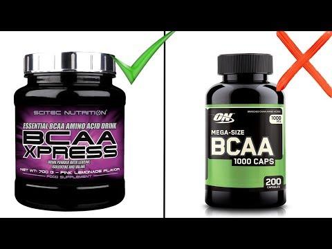 5 Ошибок при Выборе Аминокислот БЦАА