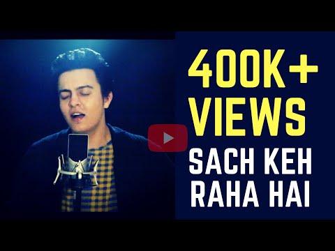 Sach Keh Raha Hai Deewana- Cover | Rehna Hai Tere Dil Mai | Pranay Bahuguna ft Amarjeet Singh