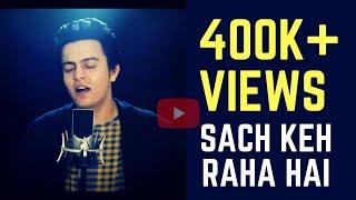 Sach Keh Raha Hai Deewana (Cover)  | Rehna Hai Tere Dil Mai | Pranay Bahuguna ft Amarjeet Singh