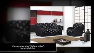 Диван Барон аккордеон - Мебель в Дом - Распродажа Диван Барон(У Дивана