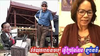 Rainsy's five points make Hun Sen Lamentations