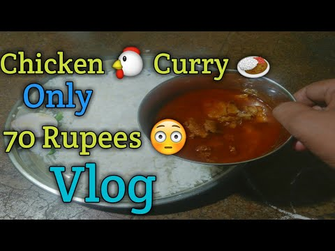 Chiken 🐔 Curry 🍛 Only 70 Rupees 😳 Desi Vlog