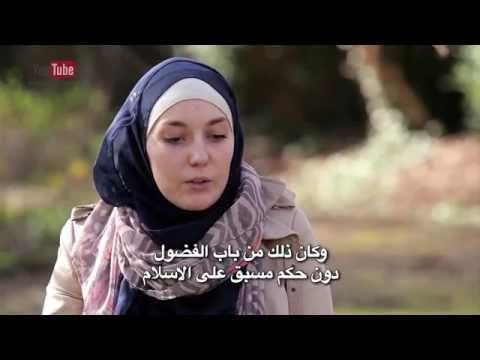 حلقة ٥ الفرنسية بربرا التي بكت و أبكت الشيخ فهد الكندري EP5 Guided Through the Quran