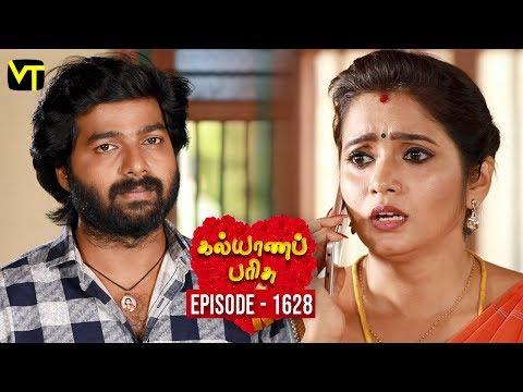Kalyana Parisu Tamil Serial Latest Full Episode 1628 Telecasted on 10 July 2019 in Sun TV. Kalyana Parisu ft. Arnav, Srithika, Sathya Priya, Vanitha Krishna Chandiran, Androos Jessudas, Metti Oli Shanthi, Issac varkees, Mona Bethra, Karthick Harshitha, Birla Bose, Kavya Varshini in lead roles. Directed by P Selvam, Produced by Vision Time. Subscribe for the latest Episodes - http://bit.ly/SubscribeVT  Click here to watch :   Kalyana Parisu Episode 1627 https://youtu.be/u_lkCe1mMZ8  Kalyana Parisu Episode 1626 https://youtu.be/RVZSSIJRUUU  Kalyana Parisu Episode 1624 https://youtu.be/sOapoJ2GxoY  Kalyana Parisu Episode 1623 https://youtu.be/55QGBsAnHNg  Kalyana Parisu Episode 1622 https://youtu.be/W9Ch7DHho_g  Kalyana Parisu Episode 1620 https://youtu.be/_j7nr11f2sU  Kalyana Parisu Episode 1619 https://youtu.be/9kHmX7ik0Dk  Kalyana Parisu Episode 1618 https://youtu.be/Rcn5rRtH_MI  Kalyana Parisu Episode 1617 https://youtu.be/jUHkTIofUVw    For More Updates:- Like us on - https://www.facebook.com/visiontimeindia Subscribe - http://bit.ly/SubscribeVT