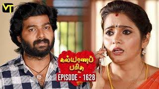 KalyanaParisu 2 - Tamil Serial | கல்யாணபரிசு | Episode 1628 | 10 July 2019 | Sun TV Serial