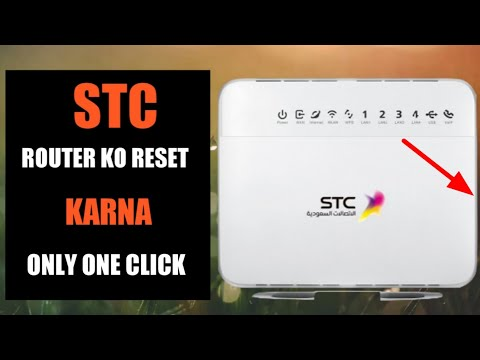 How To Change STC Router Modem HG658 V2 Home Gateway setting and