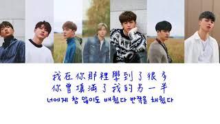 【繁中韓字】iKON(아이콘)-Love Scenario(官方中文版)