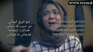 Pembuatan lagu adam ali feat nisa sabyan. Al barq Al yamani