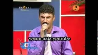 Goran inzibat LA Newroz TV kras rash