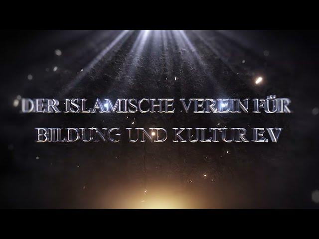 Dhikr zum Schutz // ذكر مَن قاله لم يرَ في يومِهِ في نفسِهِ ولا أهلِهِ ولا مالِهِ شىءٌ ما يكرَهُهُ