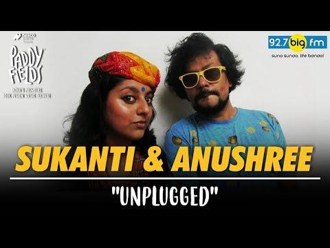 Sukanti and Anushree Unplugged