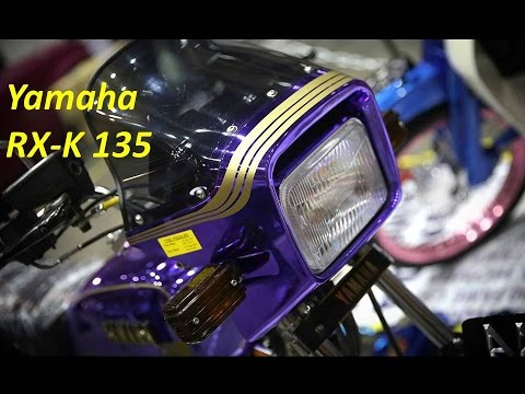 Yamaha RX-K 135 : First Look