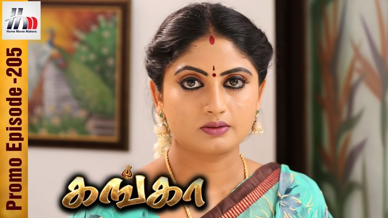 Ganga Tamil Serial | Episode 205 Promo | 30 August 2017 | Ganga Latest Serial | Home Movie Makers