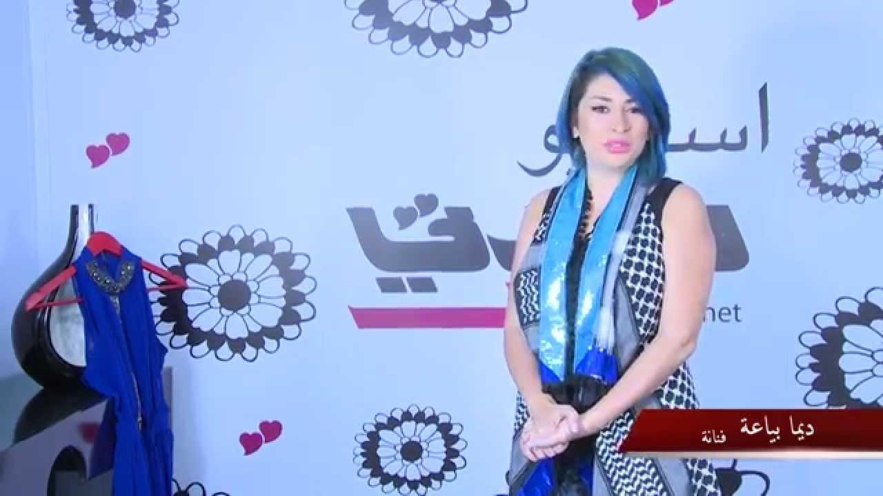 ديما بياعة: فستان له ذكرى خاصة لحملة سيدتي