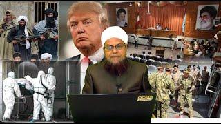 #25Feb #International_News : Duniya Ki 5 Badi Ahem Khabre : Viral News Live