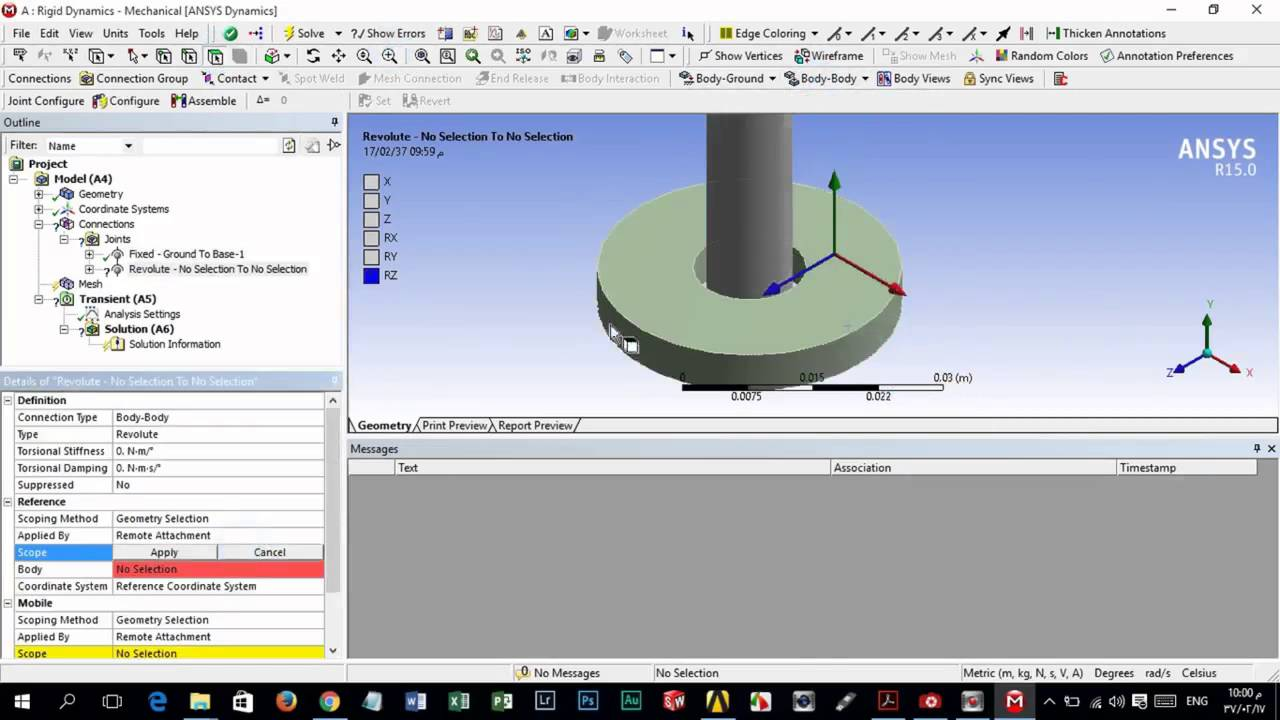 Arm with rotational disk - Rigid body diagram | Ansys (Arabic)