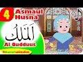 ASMAUL HUSNA 4 - AL QUDDUUS bersama Diva | Kastari Animation Official